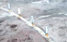 应用于混凝土裂缝修补